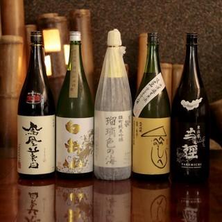 日本酒利き酒師の資格を持つ大将が厳選した日本酒です。