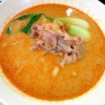 麺胡房 - 極牛しゃぶしゃぶ坦々麺赤