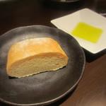 コウジイガラシ オゥレギューム - 自家製米粉のパン