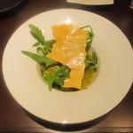 コウジイガラシ オゥレギューム - 白インゲン豆とたっぷり野菜のミネストローネ
