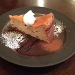 gite - あずきのチーズケーキ