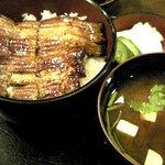 つきじ 宮川本廛 - ランチうな丼。