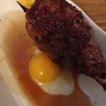 関内もつ肉店 - 150えん『たたき』2013.11