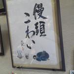 22650120 - まんぢゅうこわい(*´Д`*)ハァハァ