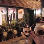 オカモト - つぬっこ&ちびつぬだよ! ボキらは阿倍野区・松虫通り沿いに 本格フレンチのお店があると教えてもらってお食事にきました。