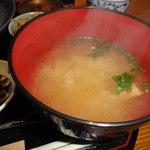 釜と七厘 - 熱々の味噌汁