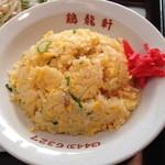 鶏龍軒 - ランチのラーメンセット(850円)ラーメンと半ちゃーはん2013年11月
