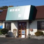 梨香 - 外観写真:喫茶・軽食 梨香