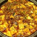 Yuukyushanhai - 土鍋麻婆丼