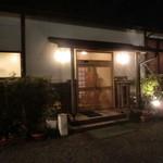 料理酒家 九良左衛門 - 装飾性の少ない入口