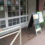 Bonnet - お店の入口