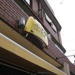 Bonnet - お店のネオン看板