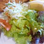 パルチザン - サラダ