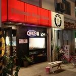 チキンキング神戸 -