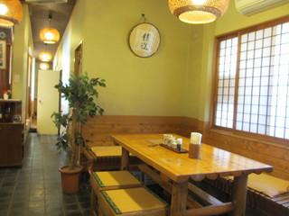 活魚料理仲の坂 - テーブル席
