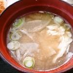 トーフカフェおおはたや - 日替わりランチ@味噌汁