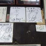 会津屋豆腐店 - (写真up3)TVの旅番組にも出たそうです。