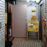ヤドカリー - 入口(地階突き当り)