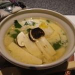 眞 - 〆の食事は茶碗蒸し風な感じで。