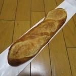 おりひめ - バタール¥210