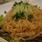 王朝 - 前菜 くらげ