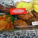 vonHeim-Kitchen - マッシュポテトとチキン