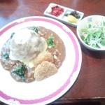れすとらん 力亭 - 料理写真:富士山水菜カレー¥950