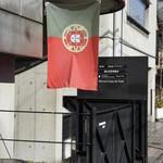 マヌエル・カーザ・デ・ファド - 入り口前の国旗