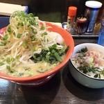 ラーメンぼんくら - ウルトラみそ(ぼんめし付き)1250円