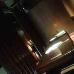 日本酒とおばんざいの京酒場 みとき -