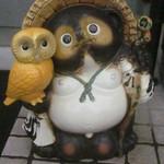 Fukurou - 激カワな狸さん&ふくろうさん