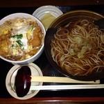 創庵 - カツ丼セット1100円
