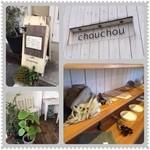 chouchou - お店の雰囲気です♪*