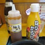 大萬 - お伝の薬味(柚子胡椒は自家製)