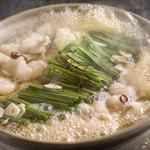Uo - 宮崎産地頭鶏使用の特製もつ鍋