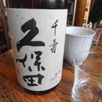 島田屋 - 4号瓶 3500円