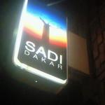 Bar SADI DAKAR - 夕焼けの空にバオバブの木のシルエットの美しい看板が目印です