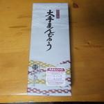 大手饅頭伊部屋 京橋本店 -