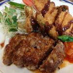 洋食マザー -