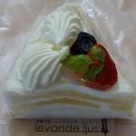 レーヴァンデ ユース - 料理写真:ガトー・セゾン380円