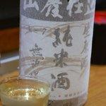 白山茶屋 - 菊姫