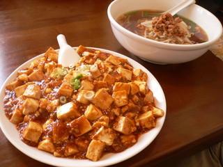 本格台湾料理 紅四季 - 麻婆飯+ラーメンセット 650円