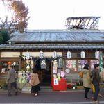 後藤だんご屋 - 2013/11/23撮影