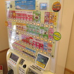 松屋 - パスモが使える券売機