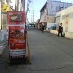 インドキッチンレストラン - 阪神電車沿い お持ち帰りもやってます