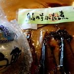 道の駅 あゆの里 矢田川 - 鮎のすがた煮と鮎のうるめ