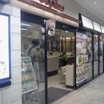 cafe Copana - 駅ビルの中にあります