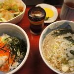 丼 お多福 - ちょこっと丼&小うどんセット890円