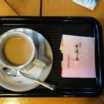 道の駅 あゆの里 矢田川 - ちょっと休憩です