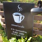 エランズカフェ - 入口の看板